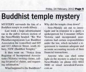 Buddhist_temple_mystery