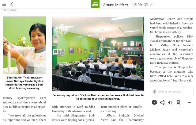 screen capture from Shepparton News online